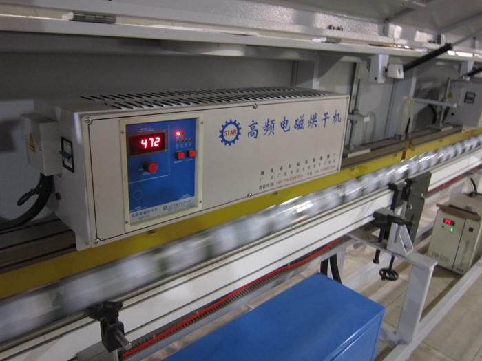 高频电磁烘干