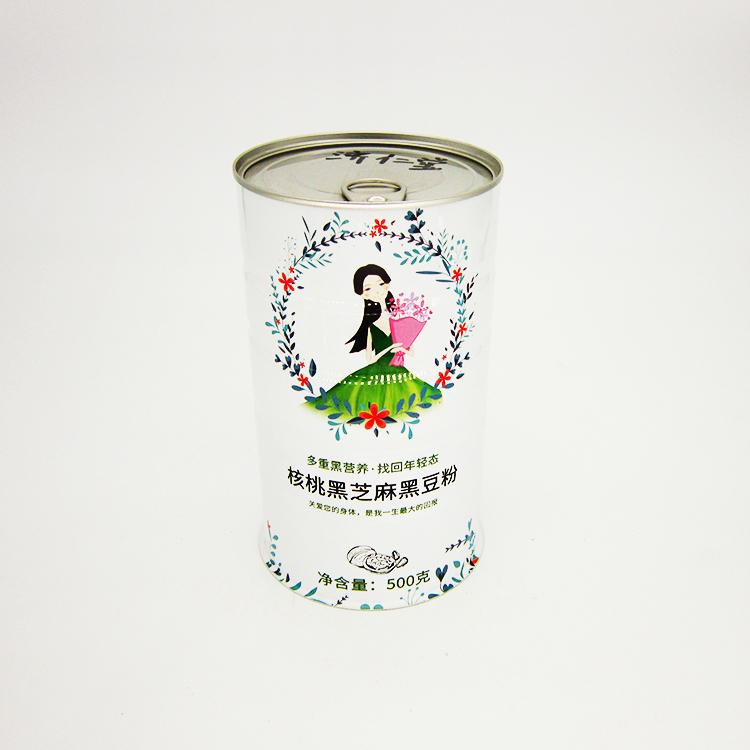 核桃黑芝麻黑豆粉铁罐