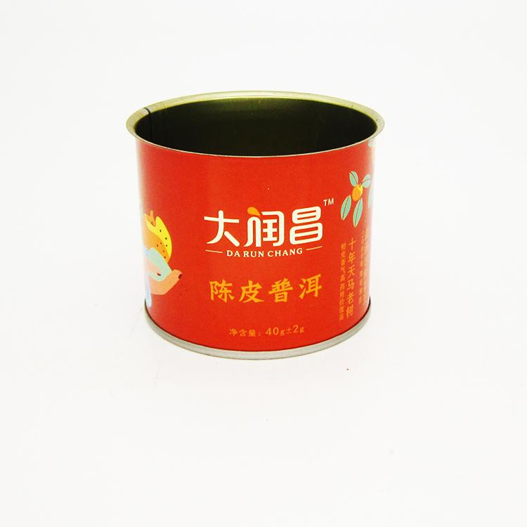 大润昌陈皮普洱铁罐