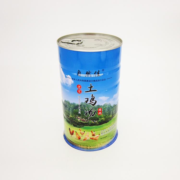 土鸡汤铁罐
