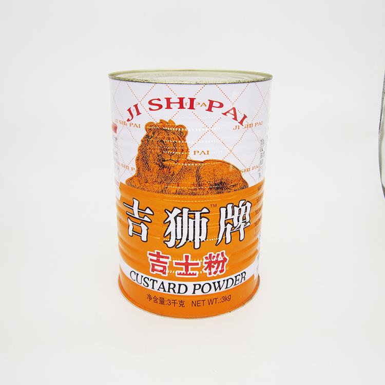 吉士粉铁罐