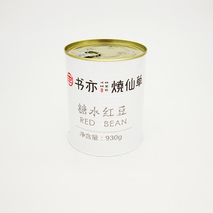 烧仙草铁罐