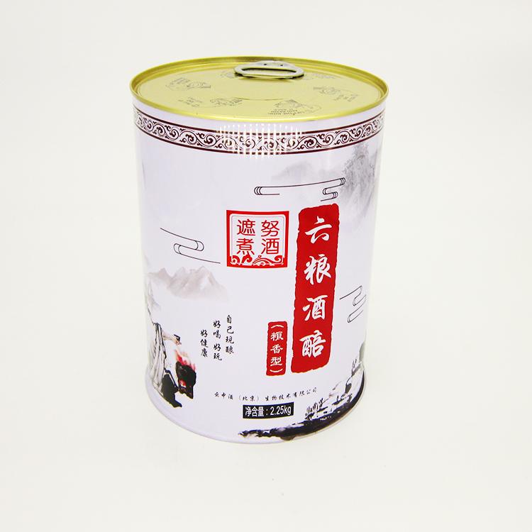 六粮酒醅铁罐